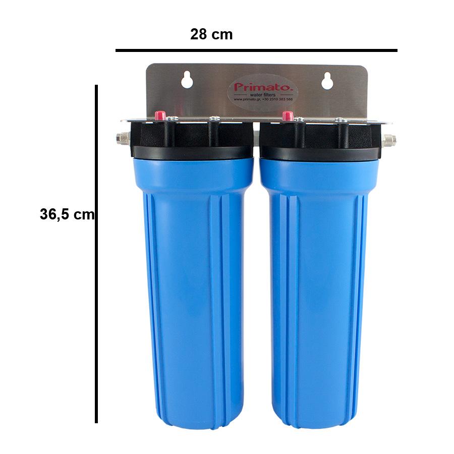 Φίλτρο νερού Primato USA 2 GB14